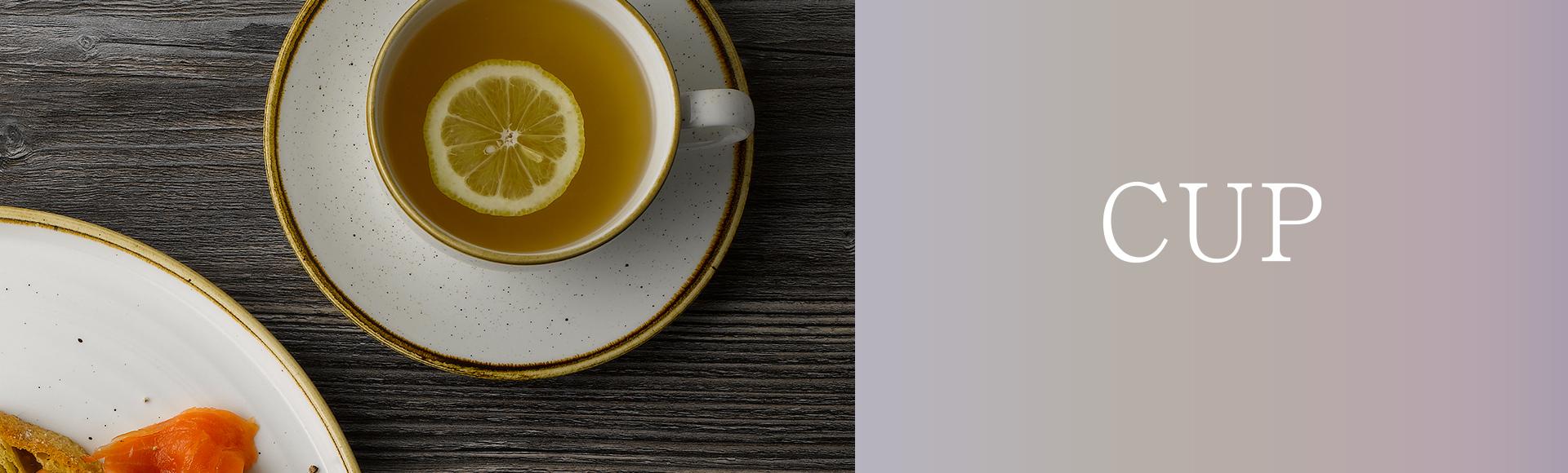 イギリスの食器ブランドStonecast。自然にインスピレーションを得たやさしい形のカップ・カップ&ソーサーをご紹介します