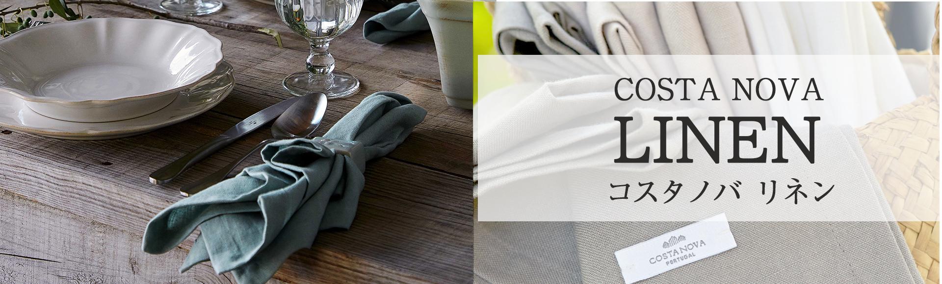 シンプルなデザインと、上品な色で長く重宝するリネン。リネンの光沢にストーンウォッシュ加工がされて、ほどよくユーズドの風合いが加わります。
