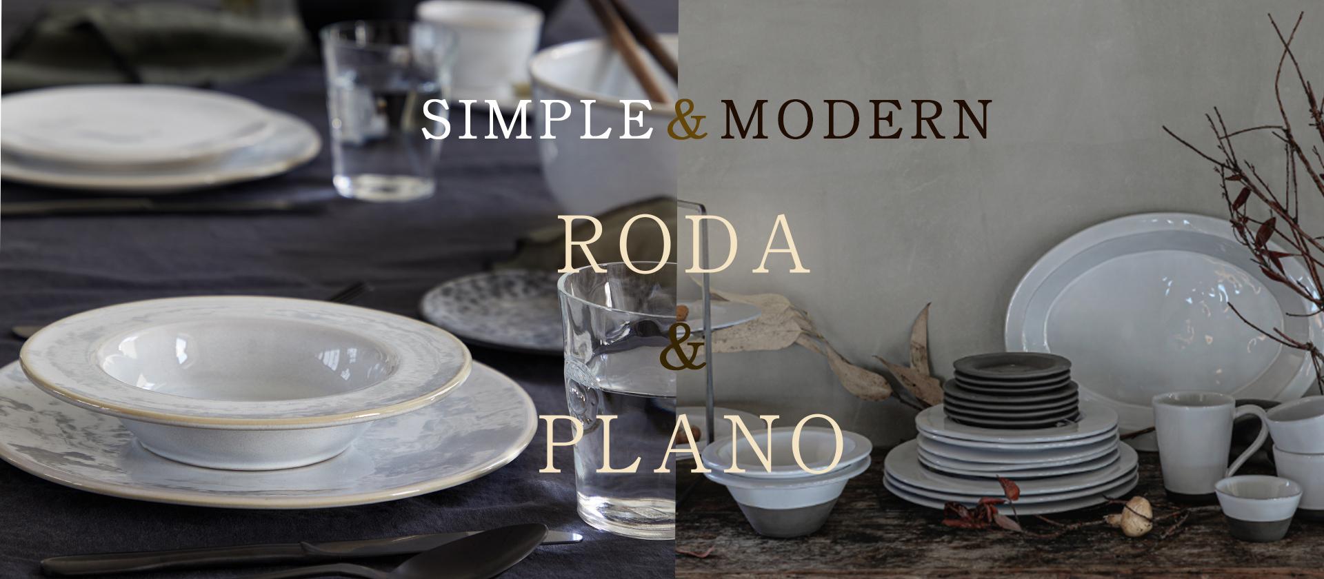 ポルトガルの食器ブランドCOSTANOVAからシンプルでモダンなシリーズ、RODAとPLANOシリーズのご紹介♪